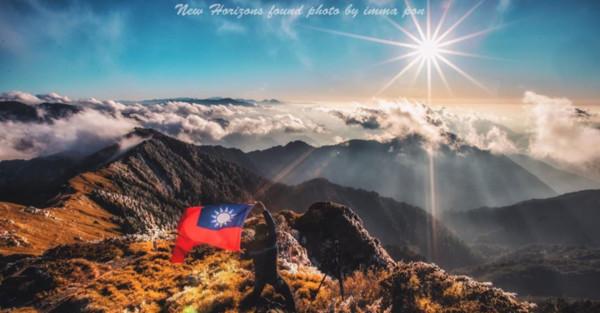 雙十連假熱血登山!抬頭就是夢幻雲海 還有原住民「聖山」可以爬 | ETt
