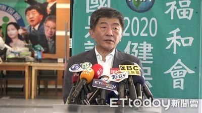勞健保明年雙漲「雇主新增支出逾345億」 陳時中:健保消耗老本