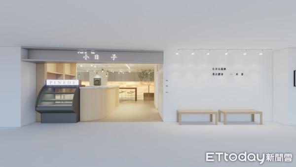 聯手PINEDE與樂軒一同打造 小日子手摘茶屋進駐高雄了 | ETtod