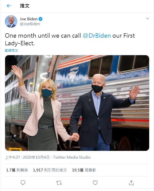 ▲▼拜登推特發下豪語,稱1個月後可以稱呼妻子為第一夫人。(圖/翻攝自拜登推特)