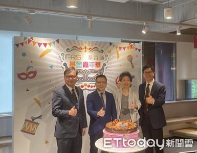 基金平台「基富通」歡慶四周年客戶破15萬 十月全平台單筆申購0手續費