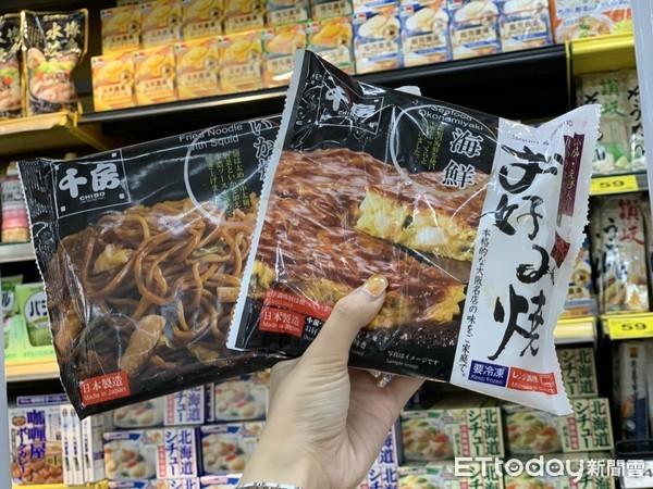 關西美食一次吃!家樂福日本周限時2周開跑 大阪燒、抹茶千層酥都有 | E