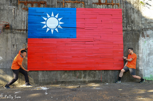 國慶新打卡點!長4公尺全國最大「木國旗」 桃園眷村復刻舊時光