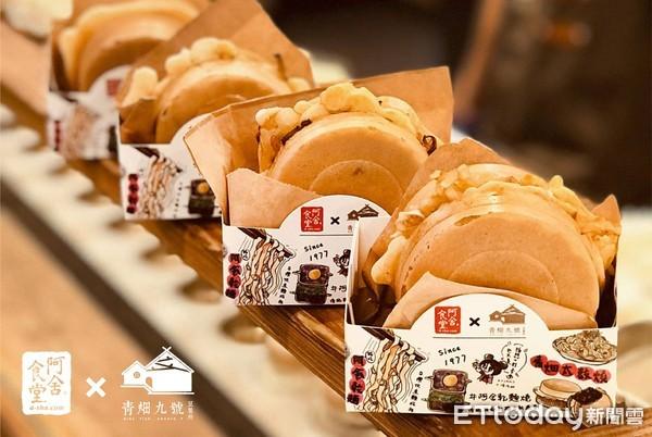 乾麵變太鼓燒內餡!阿舍聯名青畑九號豆製所快閃限定商品