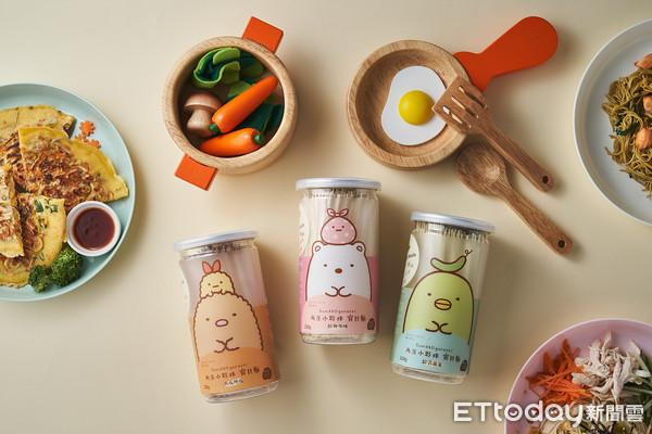 小朋友也適合吃 賈以食日攜手角落小夥伴推出「寶貝麵」 | ETtoday