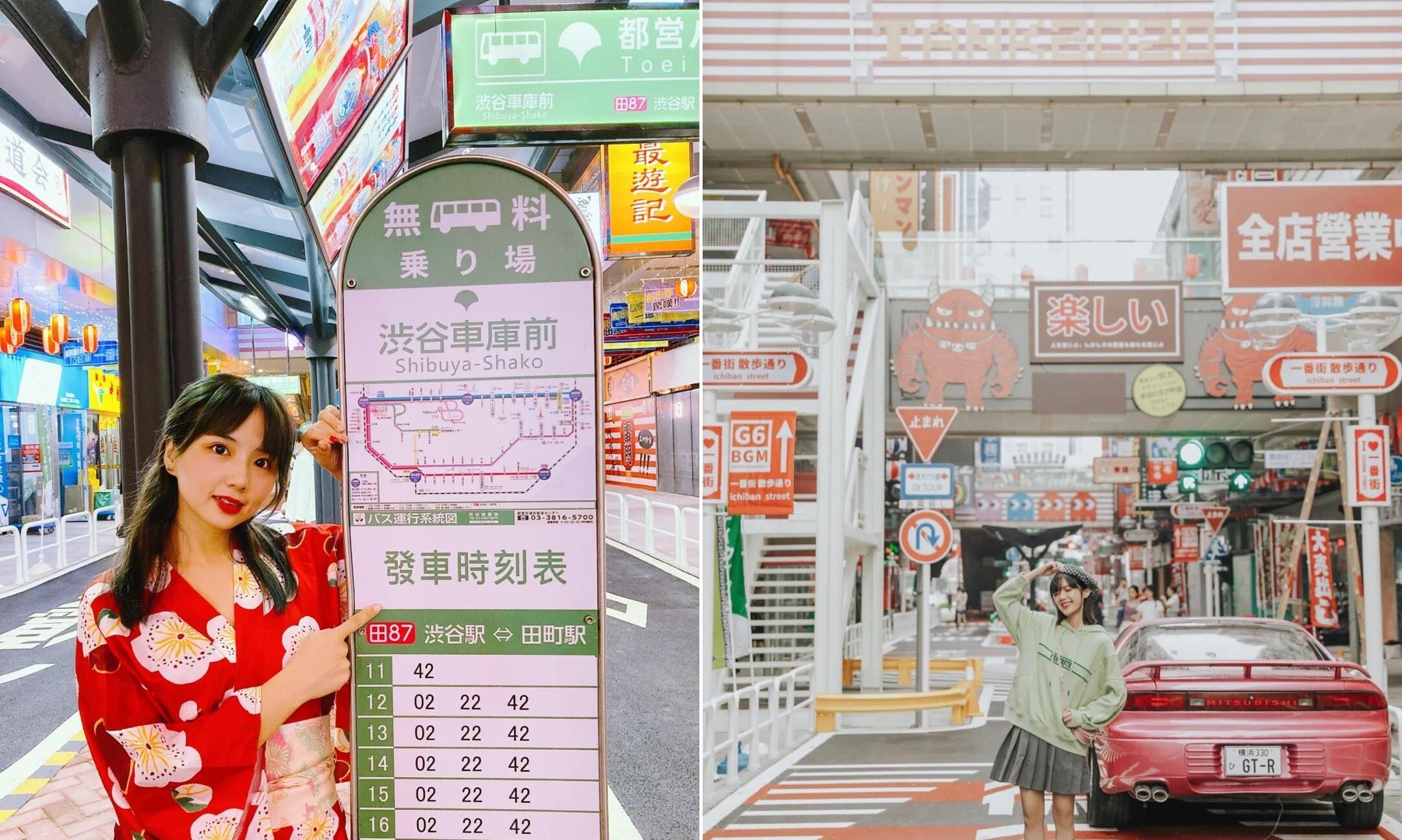 ▲▼中國山寨東京「一番街」,引起話題。(圖/翻攝自Twitter/@antant1018)
