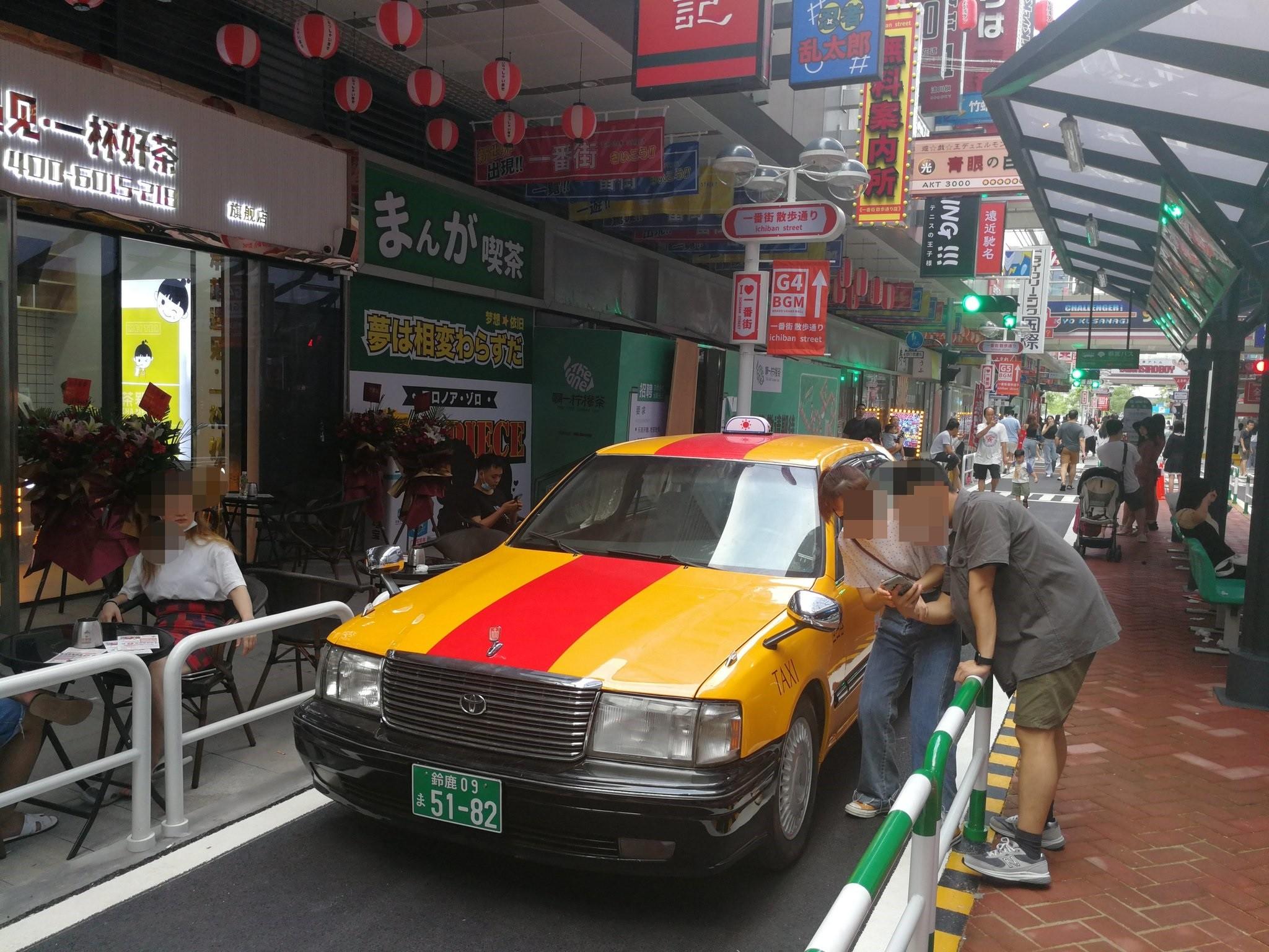 ▲▼中國山寨東京「一番街」,引起話題。(圖/翻攝自Twitter/@dancingriver)