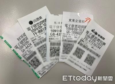 財部:洗發票列黑名單 高雄男2019年已列管「迄今只打平」!