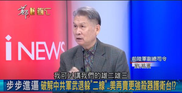 [新聞] 有用的武器都不賣給台灣! 退役中將曝: