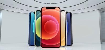 快訊/台灣大哥大為 iPhone 12 祭出37萬元大禮! 早鳥前50名人人有獎