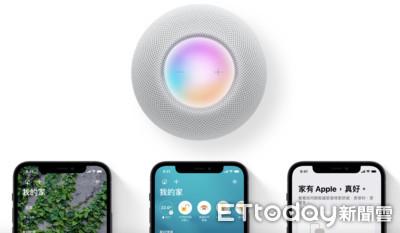 快更新 HomePod 版本! Siri 和對講機的家庭功能大升級