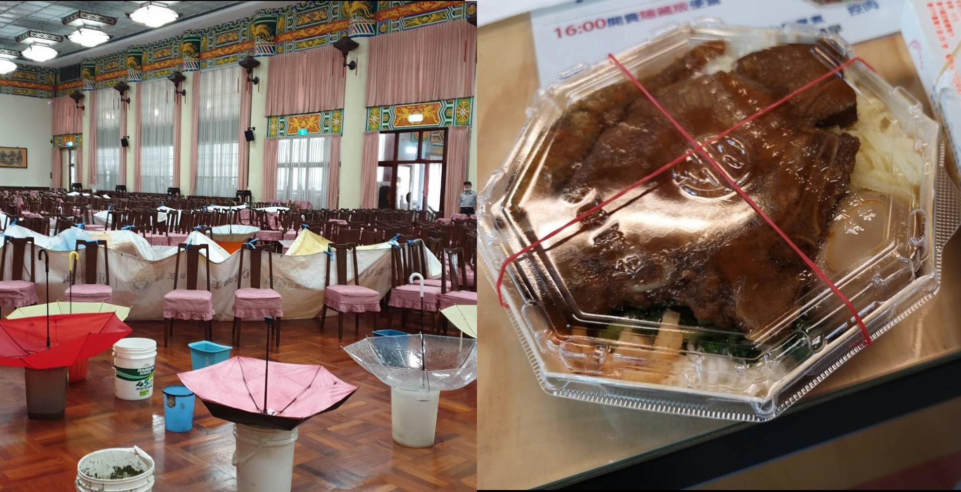 Fw: [新聞] 陽明山上結婚!午宴「吃台鐵便當」...