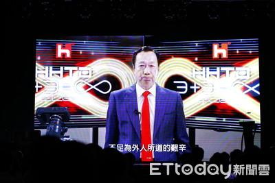 郭台銘引言鴻海科技日開幕:「收過最有意義的生日禮物」