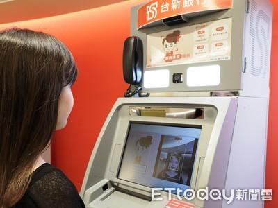 刷臉提款還可水噹噹!台新銀行ATM領先推「美肌濾鏡功能」