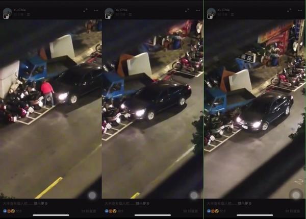 凌晨自撞毀8車 肇事男下車「確認沒撞到人」裝沒事離開...網目擊傻爆眼