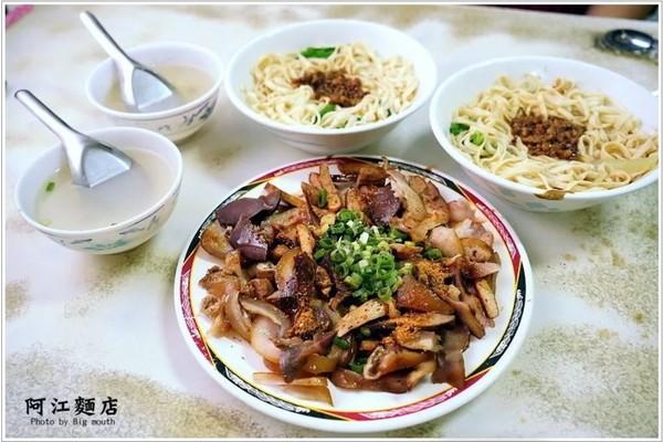 超特別「大鋼盆滷味」!台南無招牌老麵店 蒜頭乾麵加辣太欠吃 | ETto