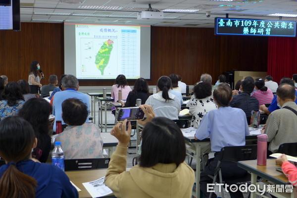 全方位照護市民健康 台南市衛生局培訓公共衛生藥師   ETtoday生活