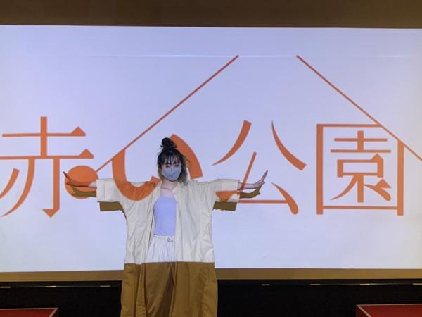 [新聞] 「赤色公園」津野米咲一早被發現陳屍家中! 得年29歲