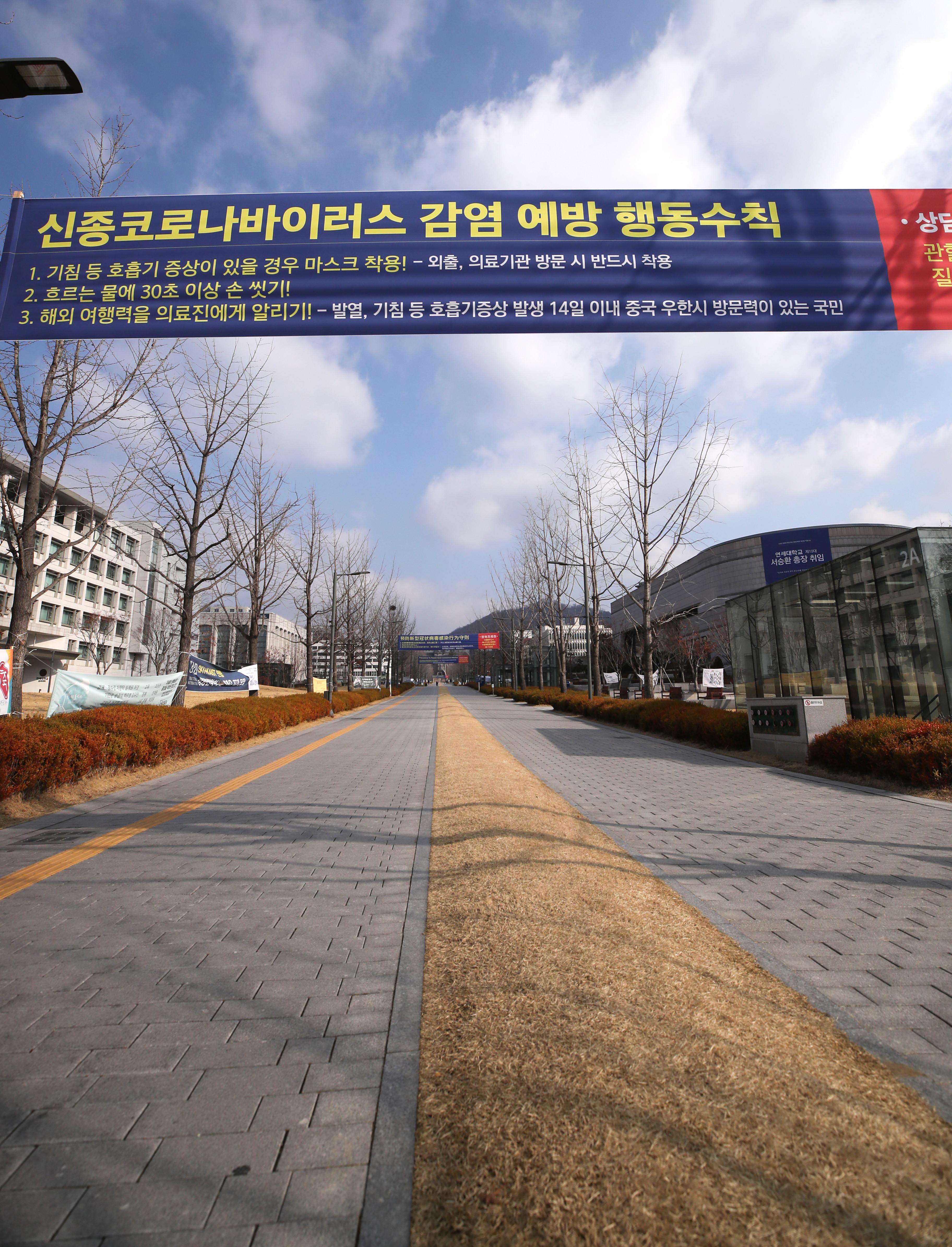 ▲▼受到疫情影響,首爾學區月租套房租金下跌,圖為延世大學。(圖/達志影像)