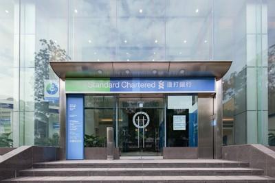 渣打銀行傳下月裁員「鎖定資淺員工」 台灣新總座本月剛上任