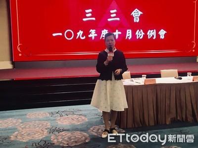 經長出席三三會看後疫情挑戰 台灣搶佔全球供應鏈的核心地位