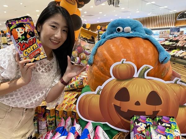 「全台最高超市」快閃101!萬聖節限定「恐怖眼球」20款零食開賣 | E