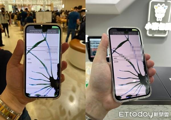 ▲▼台灣iPhone 12最速災情!開賣首日裂成蜘蛛螢幕。(圖/小豪 - Siouhao授權使用)