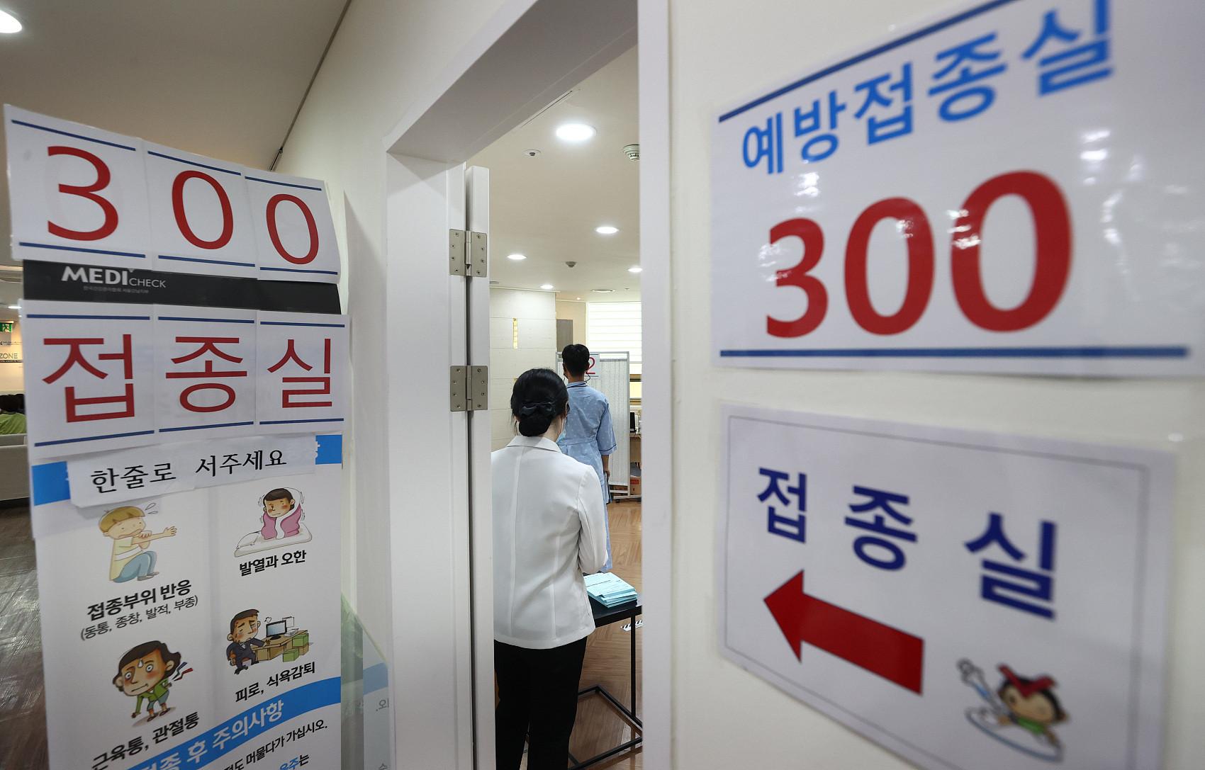 ▲▼南韓防疫當局認為死因與疫苗無關,因此無計畫暫緩施打流感疫苗。(圖/CFP)