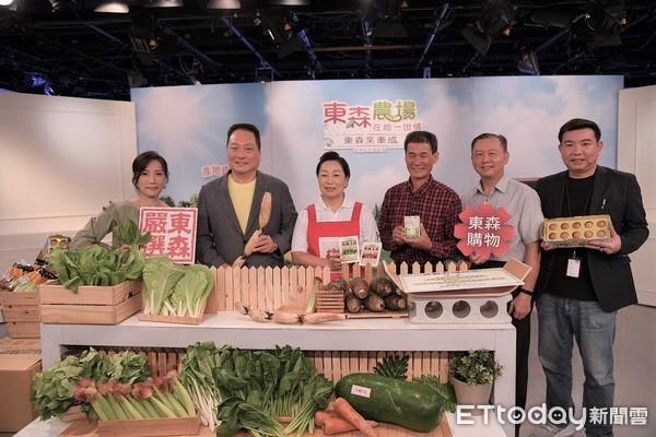 花蓮有機蔬菜組合箱打入東森農場 王令麟:不用出門也能品嚐人間美味 | E