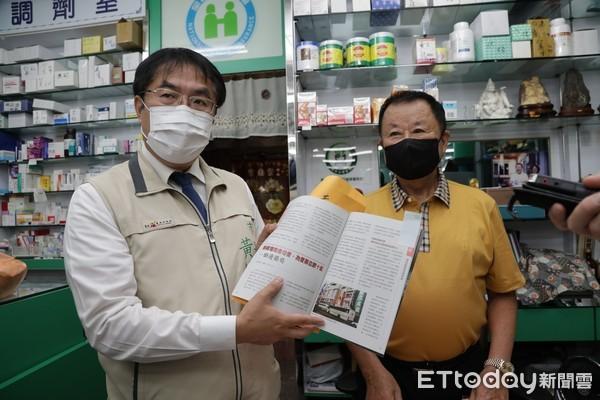 田邊藥局熱血愛心持續25年不間斷 黃偉哲讚善行義舉足為公益典範 | ET