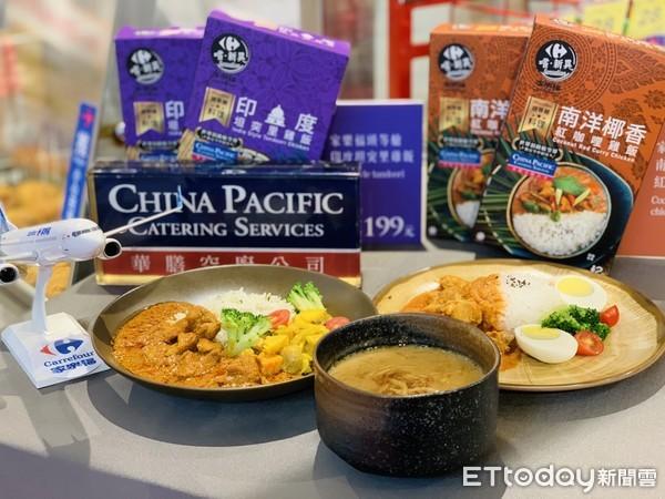 不能出國沒關係!「頭等飛機餐」賣場吃得到 紅酒燉牛肉飯、牛肉麵都有 |