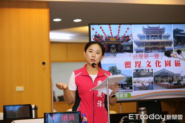 「全糖市」竟然也有台灣第一鹽 台南豐富飲食文化再添一筆 | ETtoda