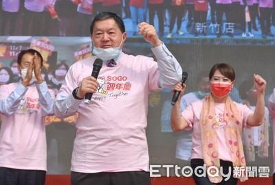 SOGO週年慶「徐旭東站台按讚!」 力促政府再發振興券刺激經濟
