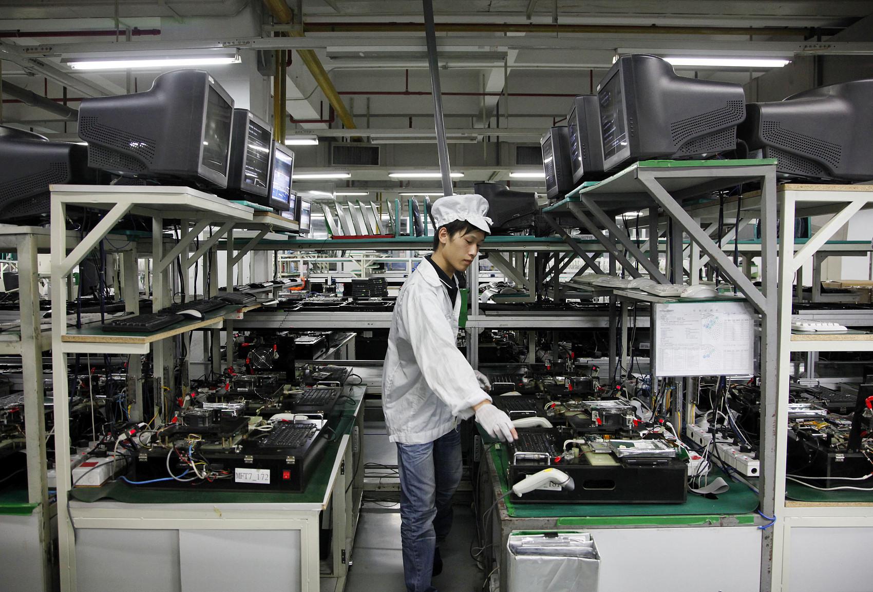 供應鏈,拜登,美國,半導體,稀土,晶圓,ICT產品,製造業,經濟安全