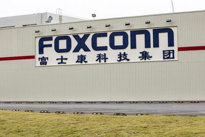 鴻海旗下富士康龍華廠受大限電影響 十一長假廠房將停電