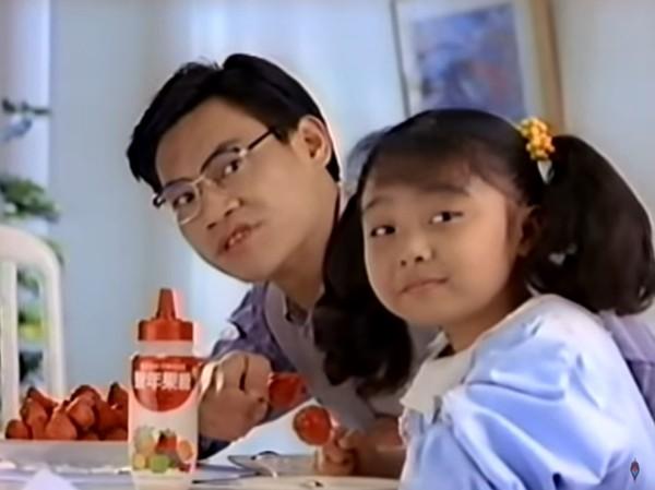 ▲「糖糖」蔡亞臻豐年果糖廣告。(圖/翻攝自YouTube)