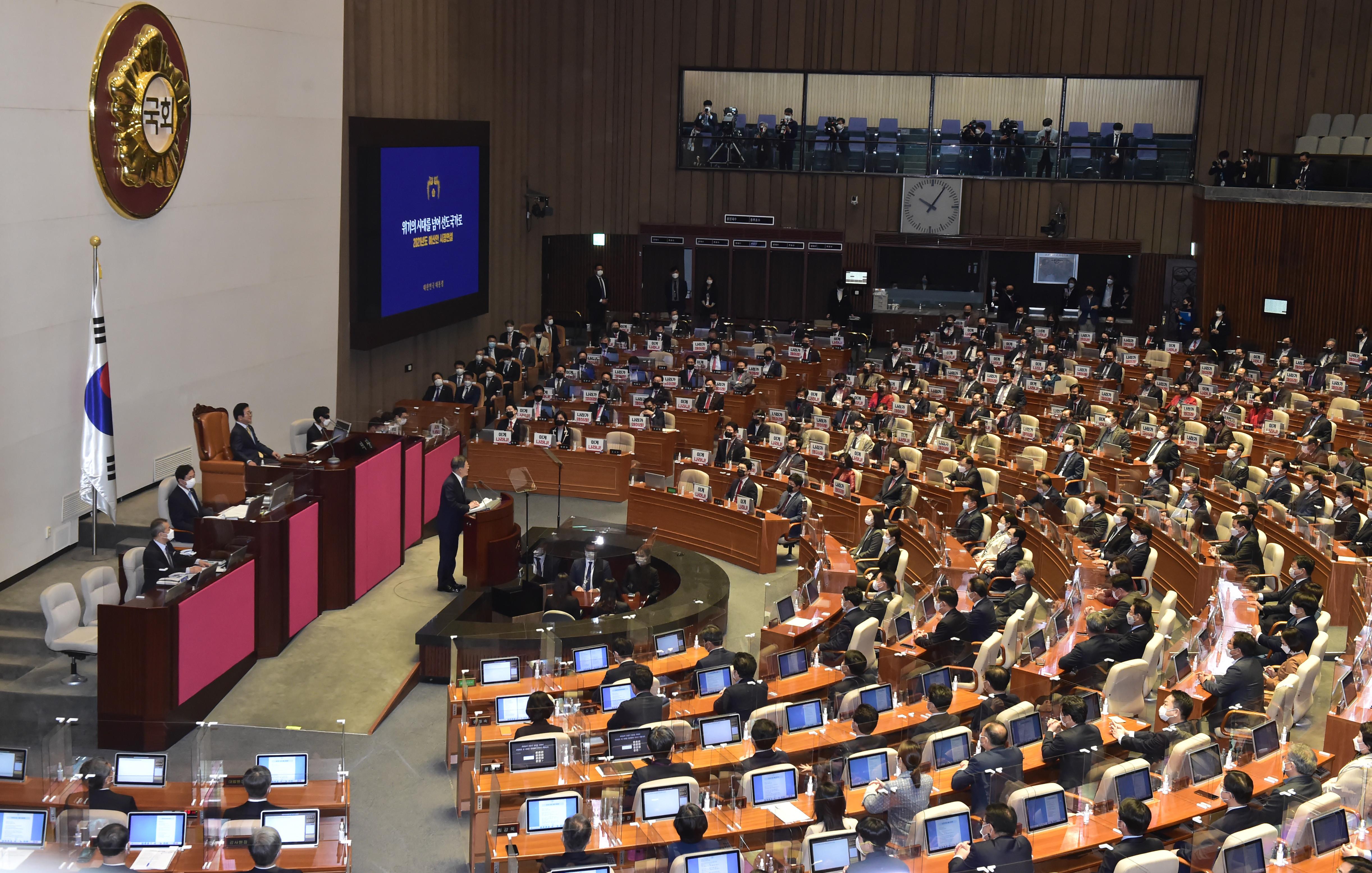 ▲▼南韓國會投票,贊成逮捕涉嫌會計造假的國會議員鄭正淳。(圖/達志影像)