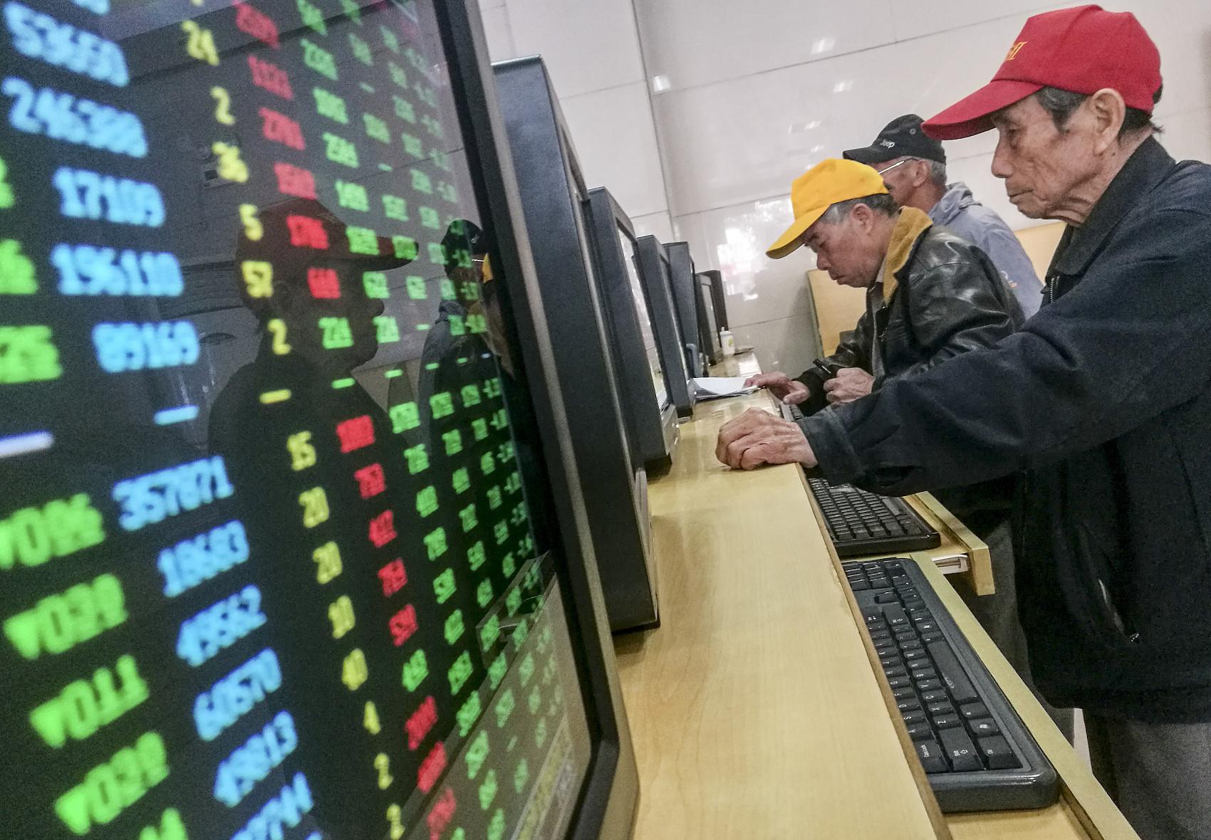 ▲▼陸股,港股,投資,股票。(圖/視覺中國CFP)