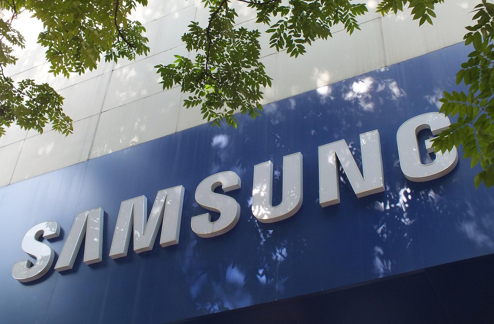 ▲三星,Samsung。(圖/視覺中國CFP)