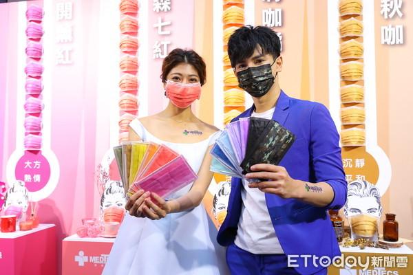 美德醫療推出全新14款彩色口罩 將捐百萬片給12家公益團體 | ETto