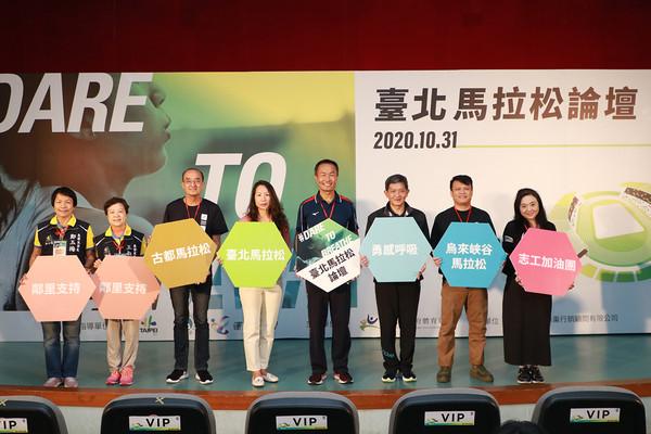 臺北馬拉松賽道轉彎跑進城市 論壇吸引200位民眾參與 | ETtoday
