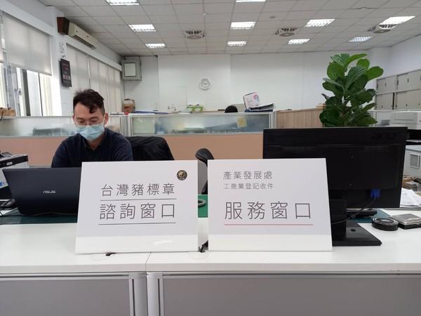 竹市首創「台灣豬標章諮詢窗口」 助商家申辦台灣豬標章 | ETtoday