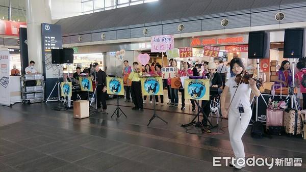 反家暴、反性侵善用保護專線 國際蘭馨高鐵台南站歌舞倡公益 | ETtod