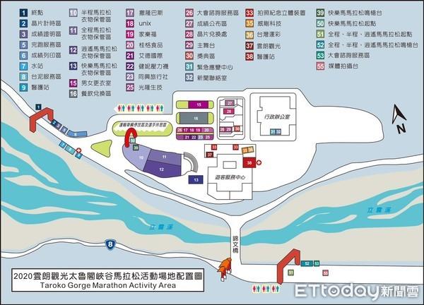 太魯閣峽谷馬拉松7日開跑交通管制 疫情衝擊國內13500人參賽 | ET