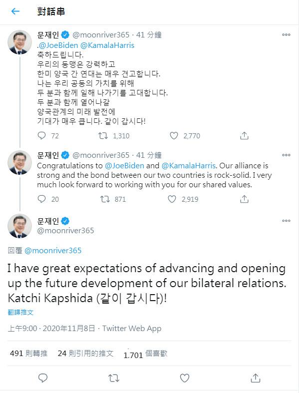 ▲▼南韓總統文在寅連發3則推特,祝賀拜登當選美國總統。(圖/翻攝自文在寅推特)