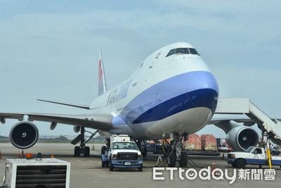 航空貨運去年破200萬噸大關創新高!華航評估新增紐澳定期貨機航班