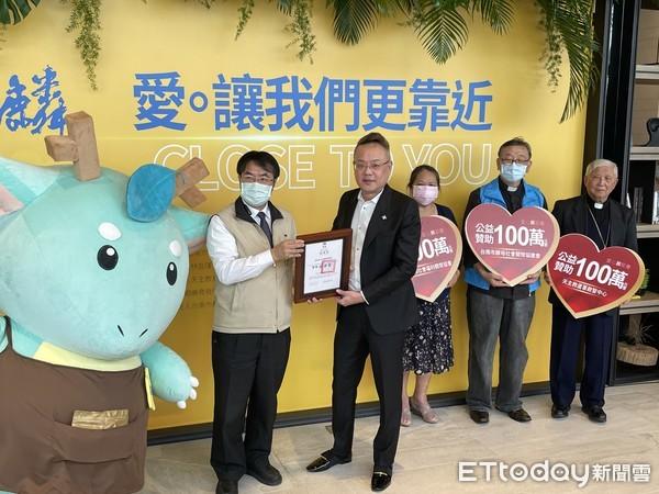 代銷南霸天年捐千萬做公益 未來台南案將引進知名書店 | ETtoday房