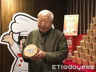 南僑會長陳飛龍家傳四神湯入饌 小廚師高價麵「限量4800碗搶市」