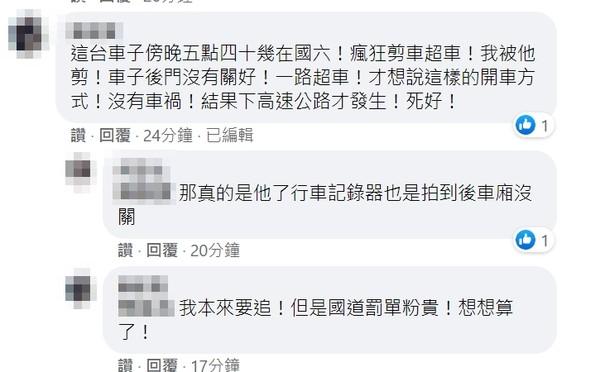 ▲▼快訊/國6自撞護欄!男駕駛下車「裸體折返跑」。(圖/翻攝臉書埔里人通通+近來)