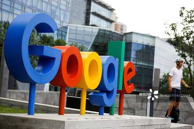 谷歌母公司Alphabe Q3強勁! 獲利飆漲68%